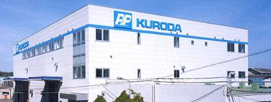 kuroda公司